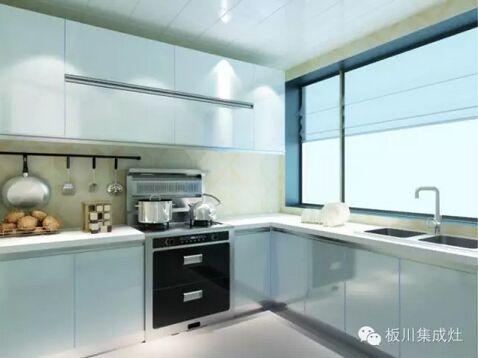 板川集成灶,更适合中国开放式厨房!
