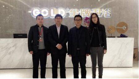 中国建材市场协会领导嘉宾参观金牌卫浴展厅