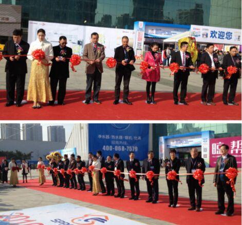 2016年开春第一展——2016(中国)顺德展览隆重开幕