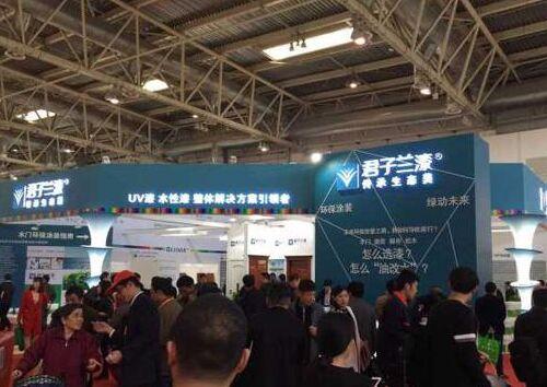 君子兰涂料肖广平:以优质的产品服务大众