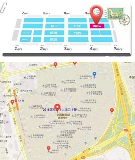 上海展会 去席玛卫浴看看