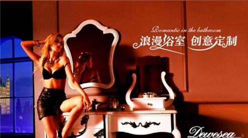 蒂高卫浴上海展首秀 秘密武器抢先看