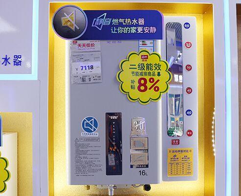 超静音安全防护 A.O.史密斯热水器促销