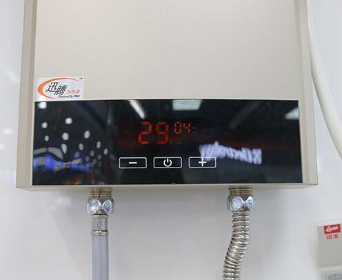免储水变频恒温 奥特朗即热式热水器热卖