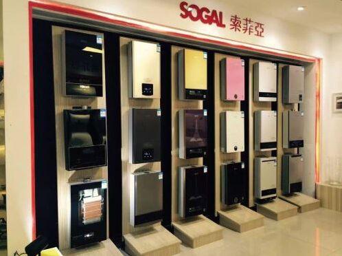 索菲亚・变频恒温热水器,更适合全家使用的智能热水器