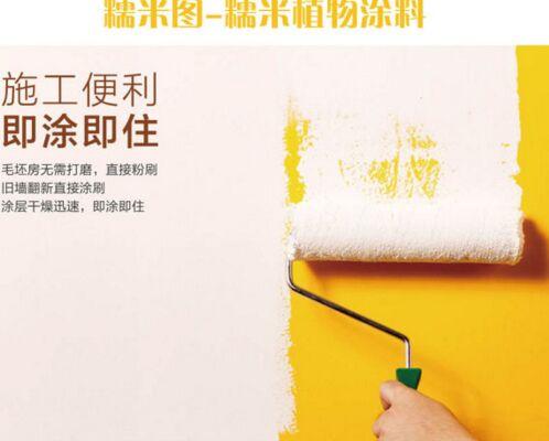 2016年重涂市场形势大好 涂料加盟选哪个品牌好?