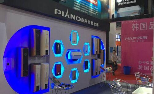 皮阿诺电器首日完美亮相长沙家电展