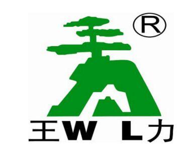 logo logo 标志 设计 矢量 矢量图 素材 图标 384_292