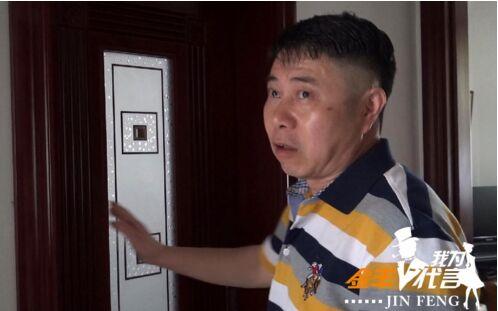 2016木门十大品牌:我为金丰代言上海首站