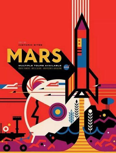 NASA与你携手走近未来之境 见证贝朗大师级的设计风采