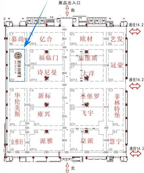 2016明珠创展惊艳了上海建博会后,乘势进驻广州建博会!