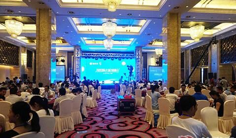 科技驱动未来——鸿昌国际水漆战略峰会在南康召开