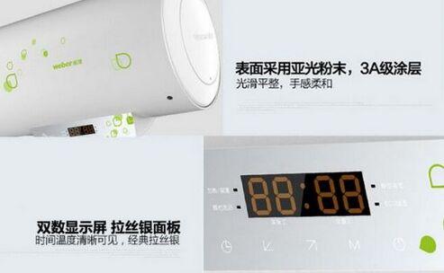 双效抑菌、护胆护肤 威博X8-60电热水器