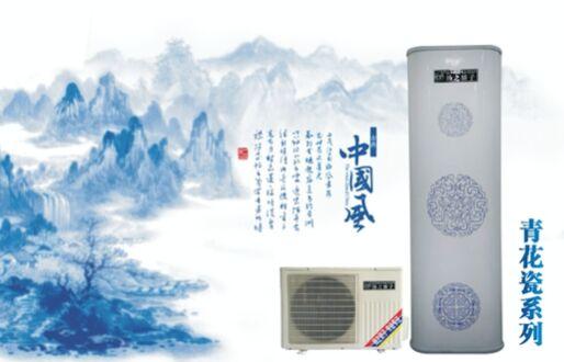 扬之骄子空气能热水器 您的生活热水伙伴