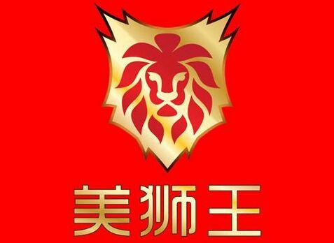 热烈庆祝板材十大品牌美狮王入驻江西乐平!