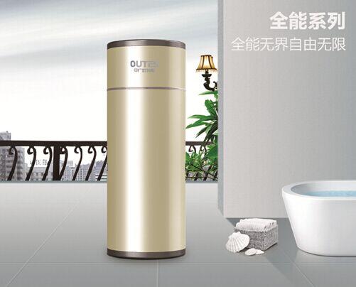 """欧特斯空气能热水器新全能系列为何能成为市场中""""王中王""""?"""