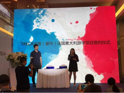 至善中西?睡眠奢享 法国崔佧北京旗舰店盛大开业