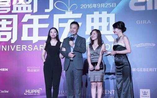 "AXENT.ONE C荣获""2016 BEST100最受设计师欢迎智能卫浴产品""大奖"