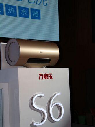 以燃气热水器著称的万家乐,推出了一款能断电使用的电热水器