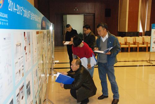 东莞家具学校将被撤销 多项指标不达标