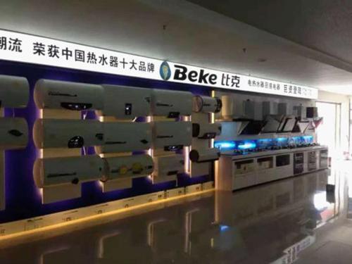 时间和智慧都贡献给中国电热水器科技创新