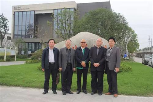 北美枫情应邀参加2016世界地板业工商峰会,共图行业未来