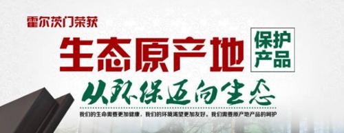 """生态体系木门的暖冬之爱——霍尔茨""""爱心公益行""""第二站"""