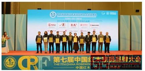 东成红木引领创新之势,傲立行业之林