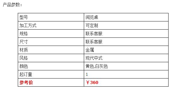 华南地区3月最新办公桌价格最新报价