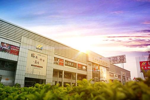 """东莞家具产业:一个月内启动2个""""亿元级""""平台"""