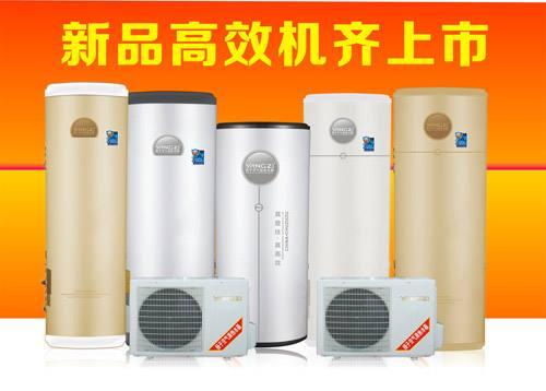 空气能加盟:扬子空气能热水器扶持政策好