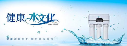 净水器品牌招商加盟代理如何才能制胜盈利