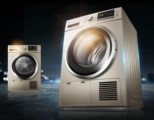 小天鹅知名品牌生活家电TH80-H002G热泵干衣机