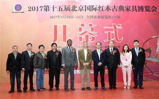 第十五届北京国际古典家具博览会在京开幕