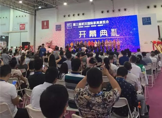 第三届武汉国际家具展览会开幕抢先看