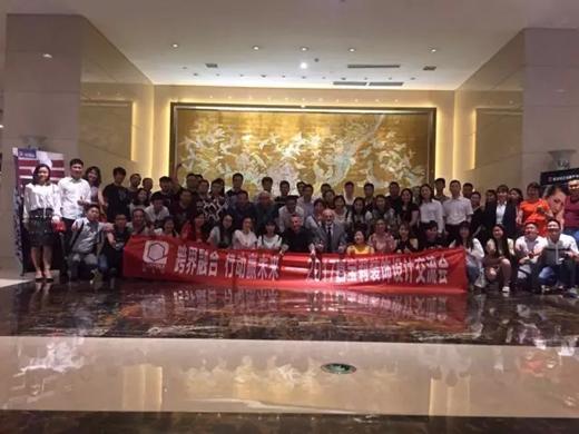 中国涂料十大品牌嘉宝莉中意设计交流品走进广元