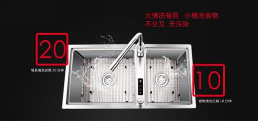 宝蛋科技发布超能水槽S1,果蔬餐具都能洗