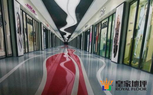 皇家知名品牌地坪漆 将设计融入地面