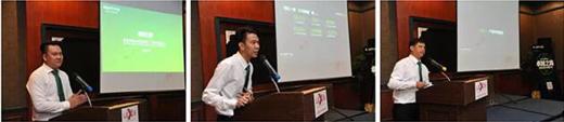 哥尼迪2016海外高峰论坛马来西亚站成功举办