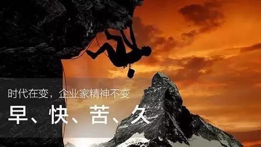 中国家具品牌企业分析:真正成功企业家的精神