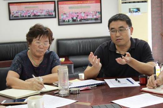 广涂协召开2017年下半年工作会议