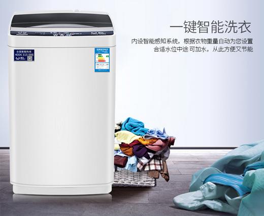 威力生活家电洗衣机专家 无论夏冬都需要的洗衣机