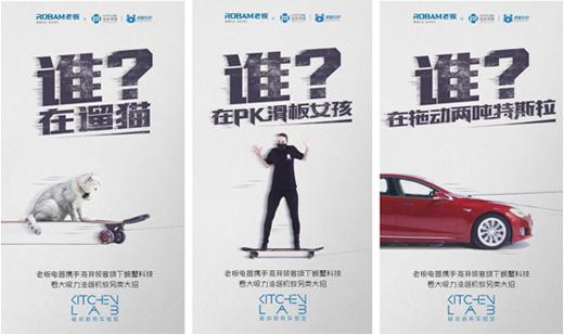 中国烟机十大品牌:老板电器再玩花样显高科技