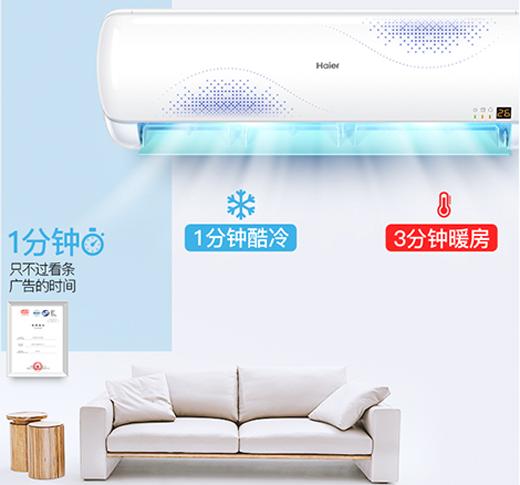 中国十大空调品牌速冷空调,摆脱等待煎熬轻松度夏