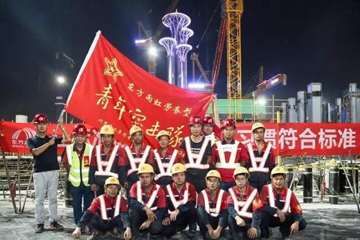 """中国十大防水材料品牌东方雨虹,""""亚投行"""" 工程圆满完工"""