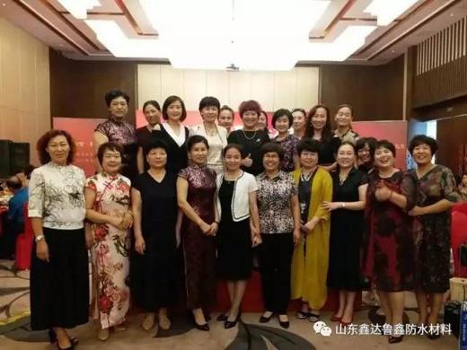 巾帼建功:鲁鑫知名防水材料品牌将继续致力于公益活动