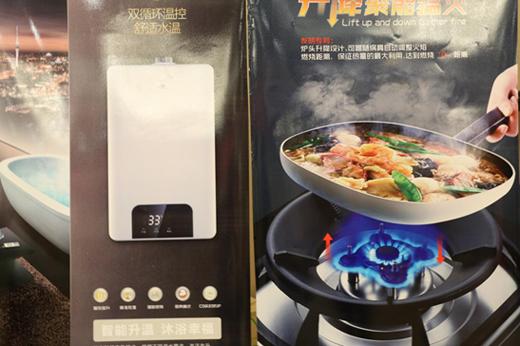 年代厨电品牌营销战略升级  预见无限商机