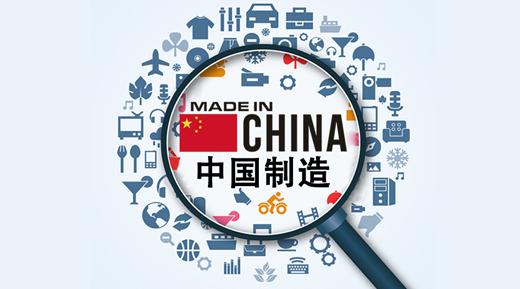 中国品牌防水材料企业如何成就世界的中国民族品牌
