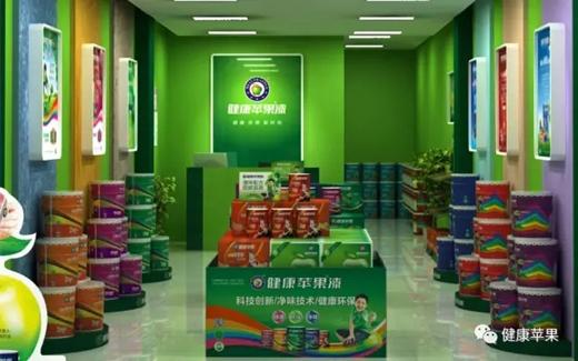 健康苹果涂料品牌袁得山如何用四年,30万增至450万!