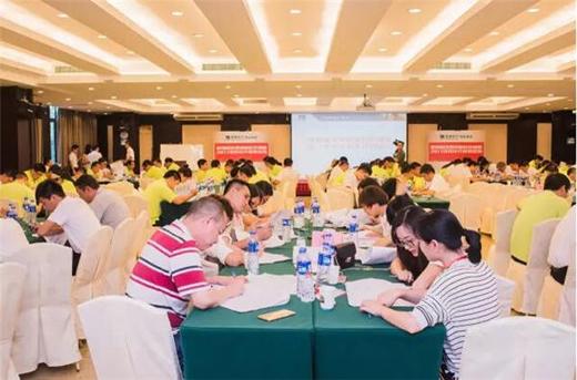 蒙娜丽莎技术营销会议,探讨陶瓷薄板普及全国秘籍